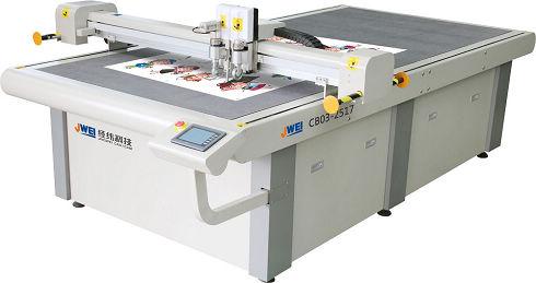 经纬最新产品瓦楞纸切割机简介