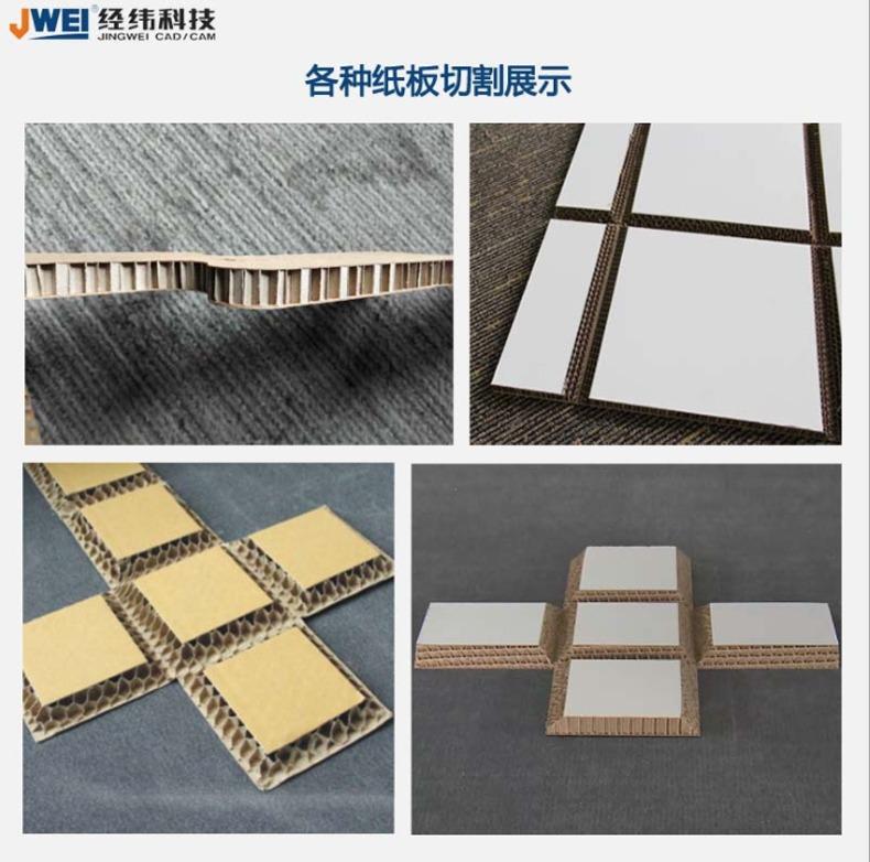 CB03II纸箱彩礼盒打样切割机各种纸板切割演示